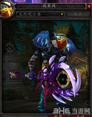魔兽世界7.0武僧神器外观截图8