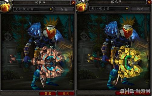 魔兽世界7.0武僧神器外观截图11