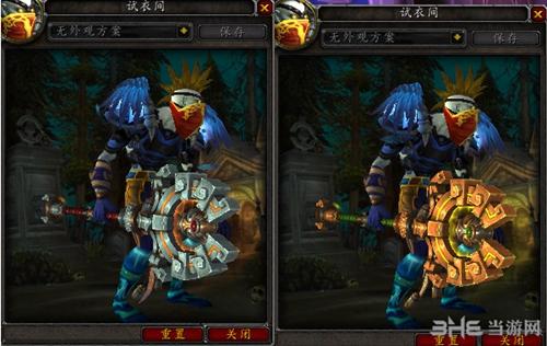 魔兽世界7.0武僧神器外观截图12