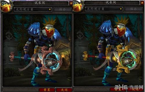 魔兽世界7.0武僧神器外观截图9