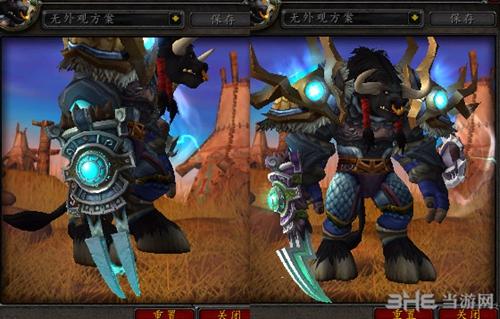 魔兽世界7.0萨满神器外观截图3