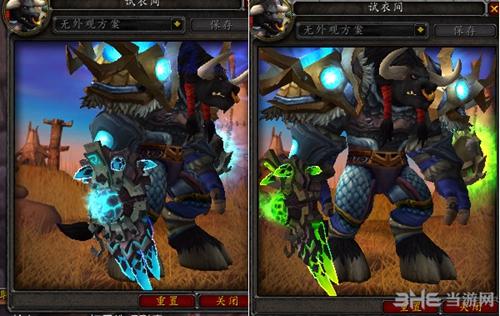 魔兽世界7.0萨满神器外观截图5