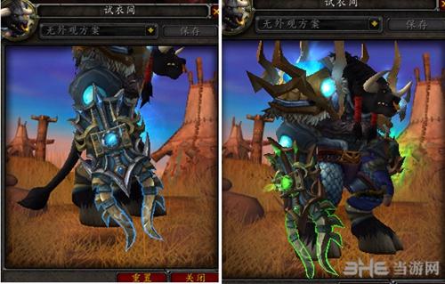 魔兽世界7.0萨满神器外观截图7