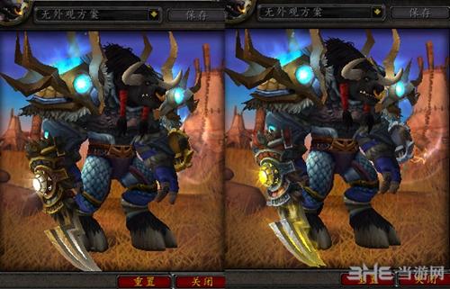 魔兽世界7.0萨满神器外观截图4