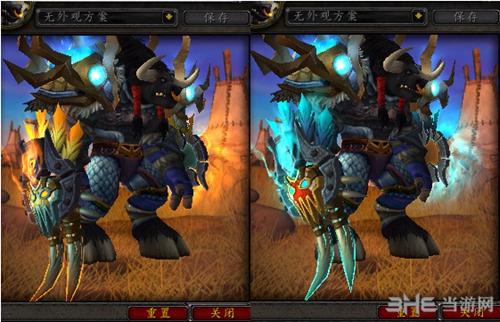 魔兽世界7.0萨满神器外观截图12