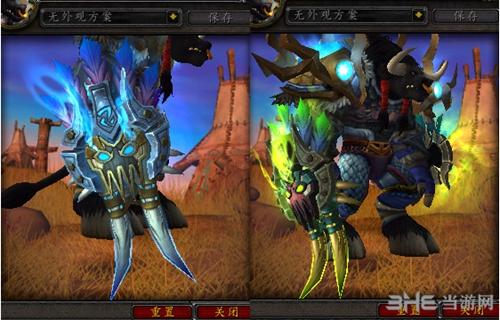 魔兽世界7.0萨满神器外观截图11