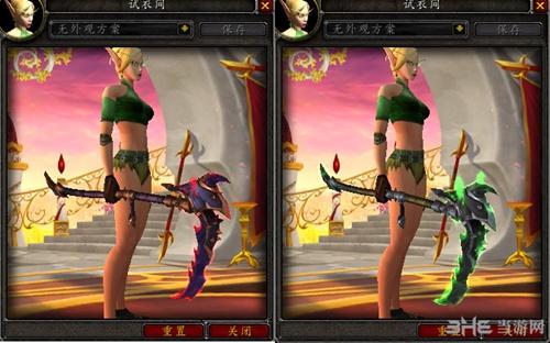 魔兽世界7.0术士神器外观截图2