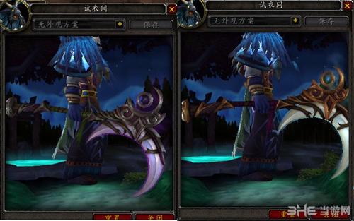 魔兽世界7.0德鲁伊神器及变身外观截图4