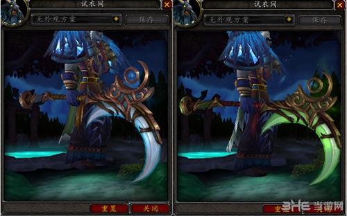 魔兽世界7.0德鲁伊神器及变身外观截图3