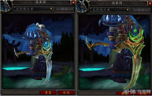 魔兽世界7.0德鲁伊神器及变身外观截图1