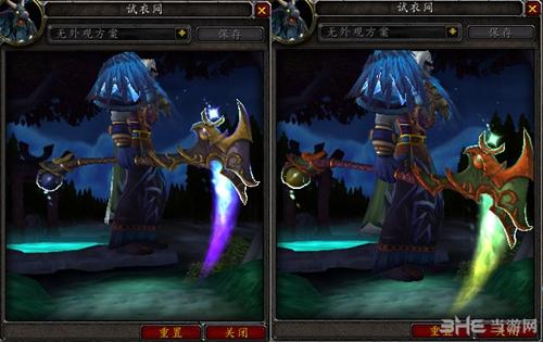 魔兽世界7.0德鲁伊神器及变身外观截图6