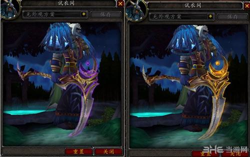 魔兽世界7.0德鲁伊神器及变身外观截图2