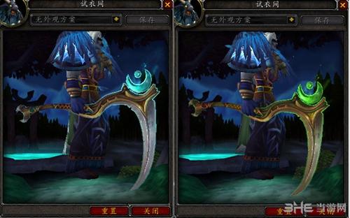 魔兽世界7.0德鲁伊神器及变身外观截图9