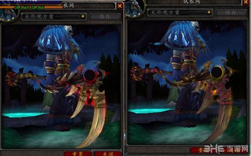魔兽世界7.0德鲁伊神器及变身外观截图8