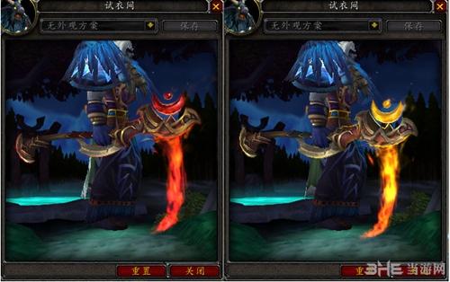 魔兽世界7.0德鲁伊神器及变身外观截图12
