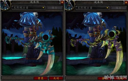 魔兽世界7.0德鲁伊神器及变身外观截图7
