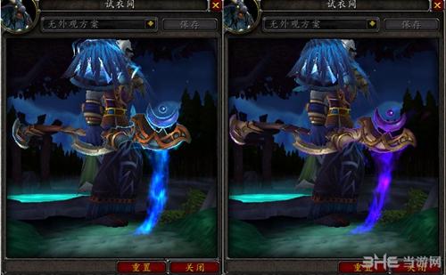 魔兽世界7.0德鲁伊神器及变身外观截图11