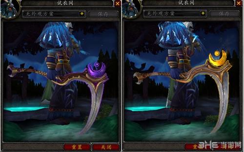 魔兽世界7.0德鲁伊神器及变身外观截图10
