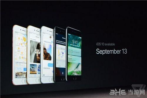iPhone7发布会图片6