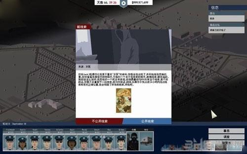 这是警察游戏截图3