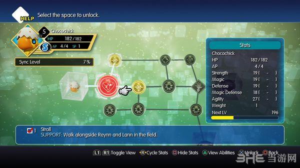 最终幻想世界截图1
