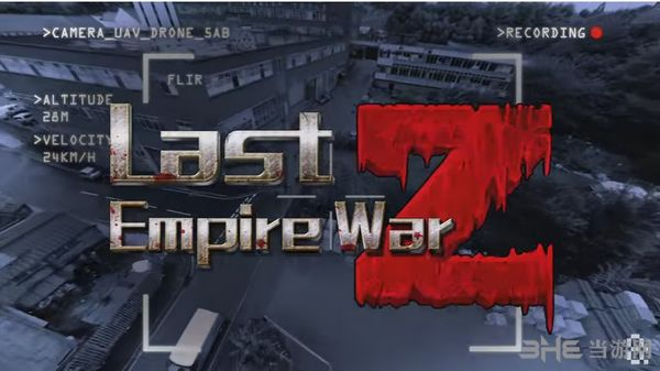 Last Empire War Z截图1