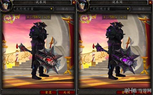 魔兽世界7.0死亡骑士DK神器外观截图1