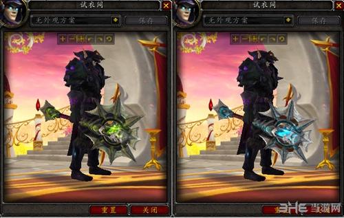 魔兽世界7.0死亡骑士DK神器外观截图2