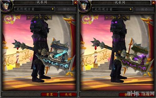 魔兽世界7.0死亡骑士DK神器外观截图5