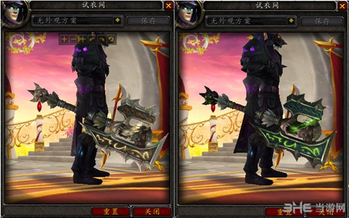 魔兽世界7.0死亡骑士DK神器外观截图6