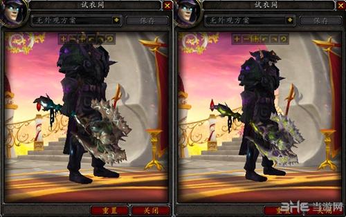 魔兽世界7.0死亡骑士DK神器外观截图3