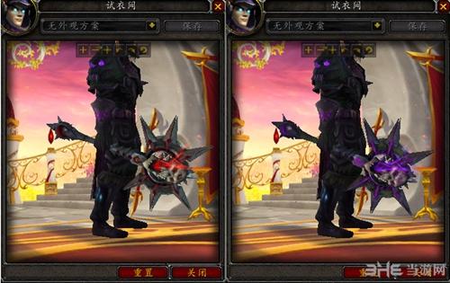 魔兽世界7.0死亡骑士DK神器外观截图7
