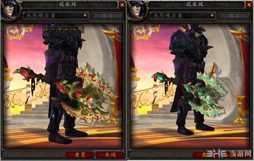 魔兽世界7.0死亡骑士DK神器外观截图4