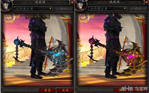 魔兽世界7.0死亡骑士DK神器外观截图9