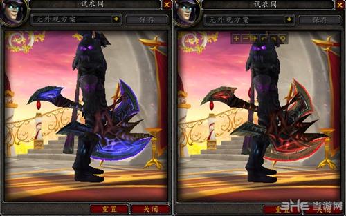 魔兽世界7.0死亡骑士DK神器外观截图12