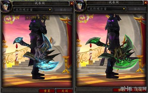 魔兽世界7.0死亡骑士DK神器外观截图11