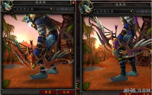 魔兽世界7.0猎人神器外观截图2