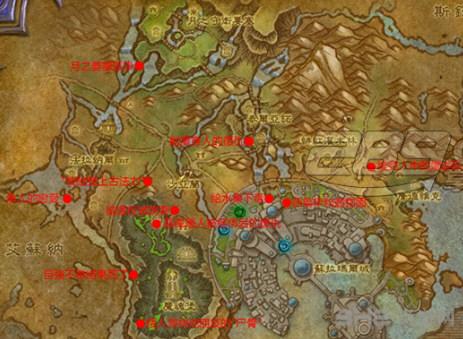 魔兽世界苏拉玛残月酒馆任务截图1