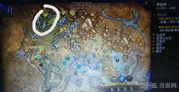 魔兽世界7.0苏拉玛护月堡垒任务截图2