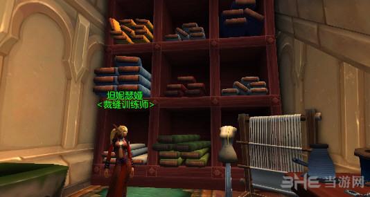 魔兽世界7.0肩部附魔材料获得方法截图2