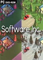 软件公司(Software Inc)中文整合版v8.11.27