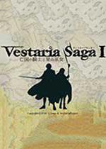 Vestaria Saga I 亡国的骑士与星之巫女