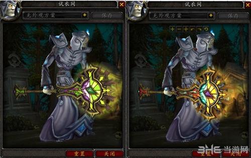 魔兽世界7.0牧师神器外观截图3