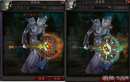 魔兽世界7.0牧师神器外观截图4