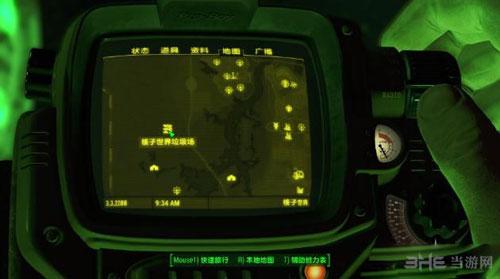 辐射4截图4