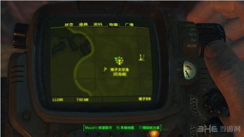 辐射4截图3