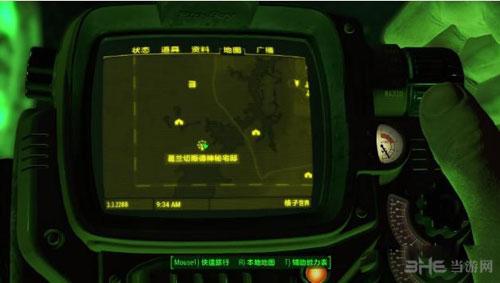 辐射4截图5