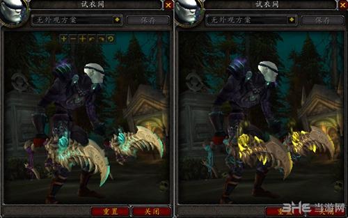 魔兽世界7.0盗贼神器外观截图2
