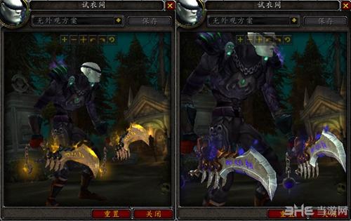 魔兽世界7.0盗贼神器外观截图3