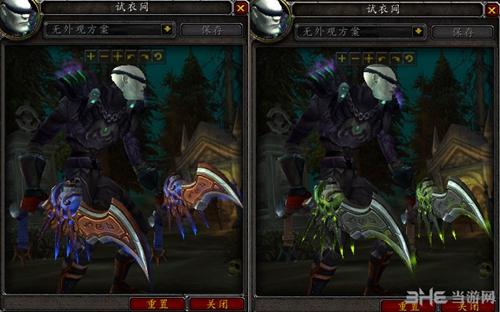 魔兽世界7.0盗贼神器外观截图7